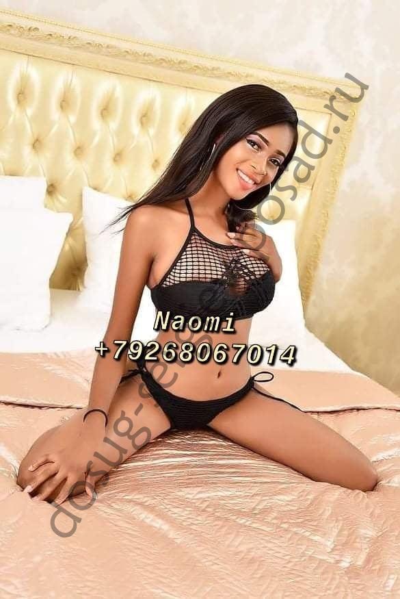 Проститутка Noami - Сергиев Посад